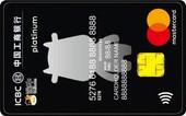 工商银行途牛牛人信用卡(白金卡)