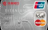 华夏钛金信用卡