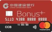 建行龙卡优享信用卡