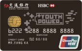 交通银行Y-POWER黑卡
