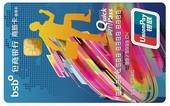 包行商旅卡