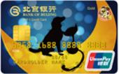北京银行萌宠卡