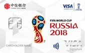 中信銀行世界杯卡