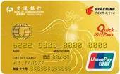 交通银行国航凤凰知音信用卡金卡