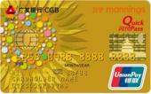 广发万宁信用卡