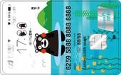 浦發銀行熊本熊信用卡