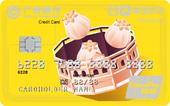广州银行美团点评美食卡