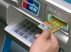 招商银行信用卡贷款