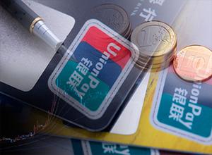 渣打银行大额信用卡怎么申请