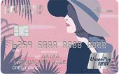 浦发银行美丽女人信用卡-银联版
