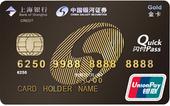 上海银行银河证券联名信用卡