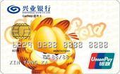兴业加菲猫单币标准版普卡