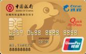 长城环球通携程信用卡