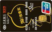 兴业淘宝网联名信用卡金卡