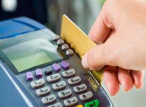 花旗银行信用卡分期手续费是多少?