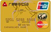广发真情信用卡