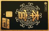 中信银行颜卡DIY-本宫卡