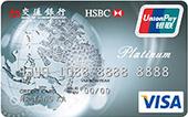 交行太平洋白金信用卡