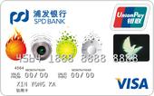 浦发银行青春信用卡