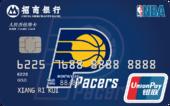 招商NBA联名卡步行者球队卡