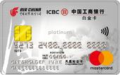 工行国航知音牡丹信用卡