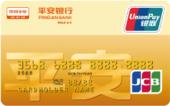 平安標準卡JCB金卡