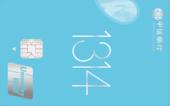中信銀行顏卡DIY-情書卡