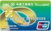 牡丹艺龙信用卡