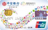 中信QQ彩贝信用卡