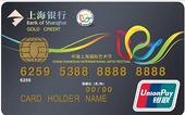 中国上海国际艺术节联名信用卡