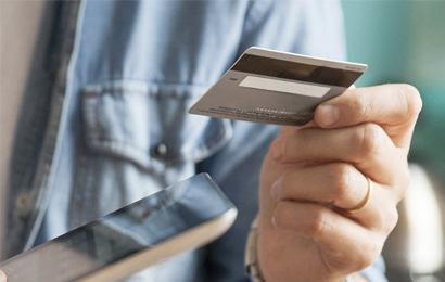 """说说申请信用卡的几种""""姿势"""""""