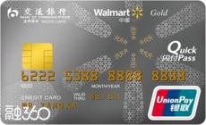 信用卡办理了账单分期,想提前还款,划算吗?