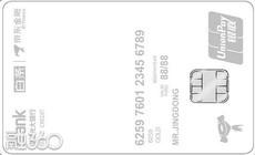 浦发信用卡推首款AR信用卡 浦发梦卡之龙珠卡                编辑:@SQ@ 来源:中国网 日期:2017-03-21