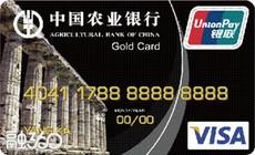 环球商旅信用卡