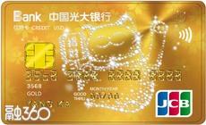 光大招财猫主题信用卡