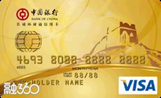 全币种国际芯片卡