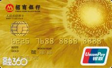 本月起信用卡 11项费用或将减免                编辑:Peter 来源:西安晚报 日期:2017-07-05