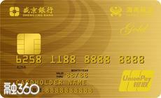 盛京银行海航联名卡