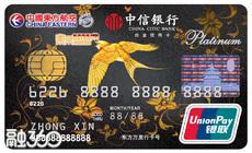 中信银行东航信用卡