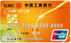 工行牡丹芒果信用卡
