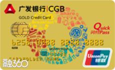 广发欢乐信用卡
