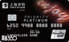 上海银行银联enjoy主题信用卡白金卡
