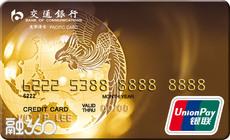 卡被盗刷银行全赔 信用卡被盗刷后专家教你如何救急                编辑:Peter 来源:中国青年网 日期:2017-02-27