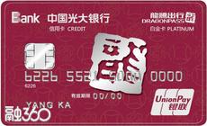地铁可以刷信用卡进站了                编辑:@sq@ 来源:广州日报 日期:2017-06-02