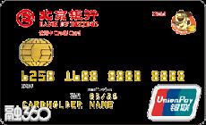 北京银行萌宠卡DIY卡