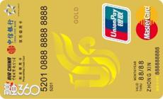 中信银行国航凤凰知音信用卡