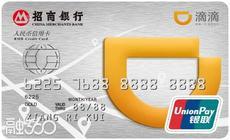 摩拜单车联手招商银行首发联名信用卡                编辑:@sq@ 来源:齐鲁晚报 日期:2017-04-24