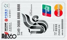 中信银行国航银联信用卡(白金卡)